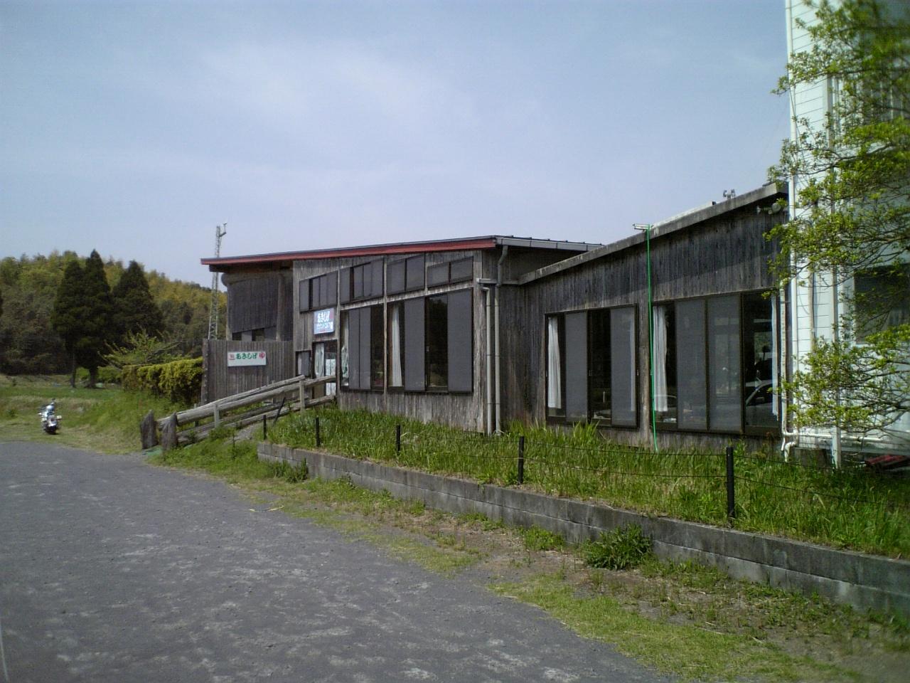 Aki11