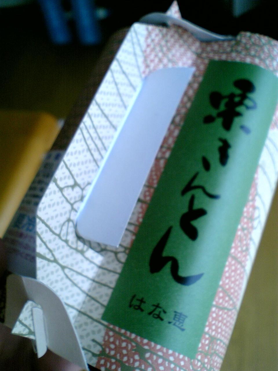 Kuri1